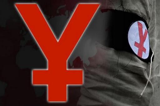 Yunque