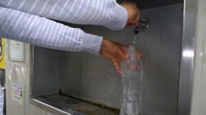 Fuente de agua potable pública