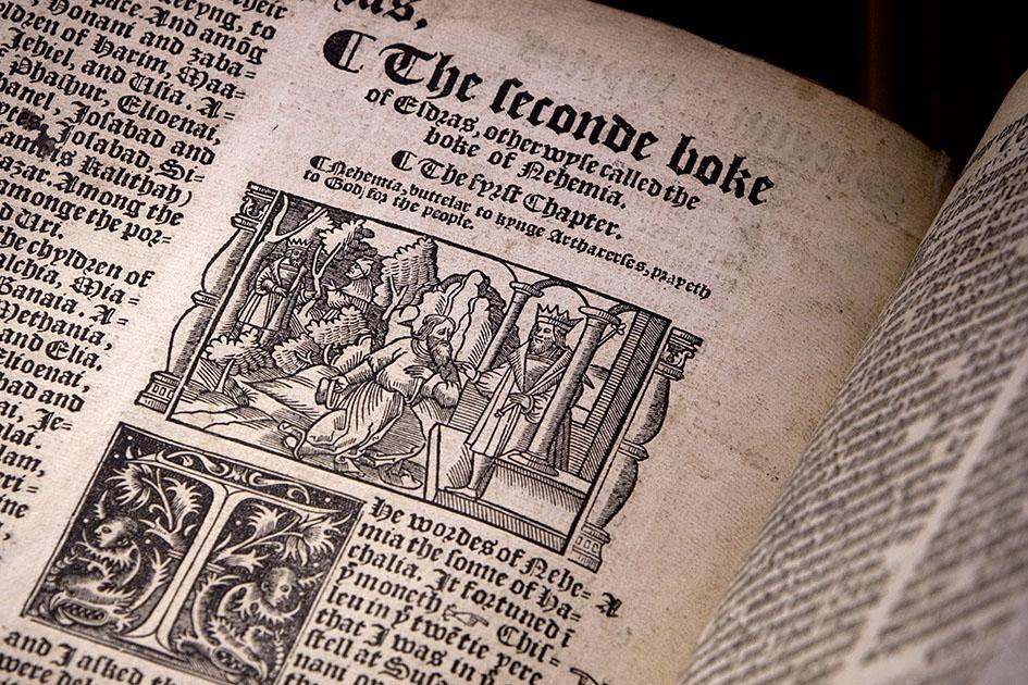 WEB--Dunham Bible Museum-hbu_edu