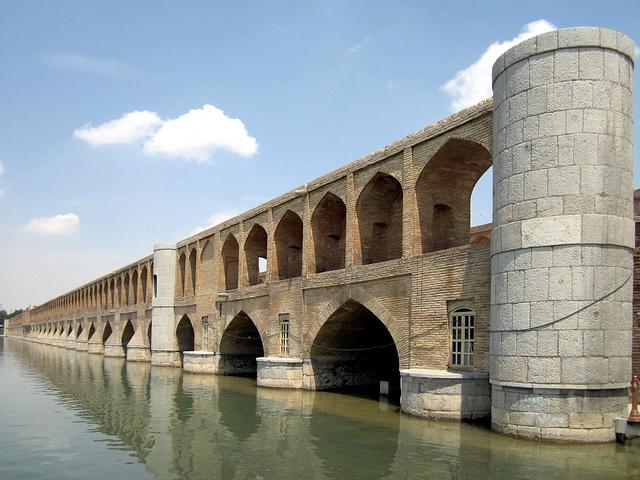Puente Shiohse