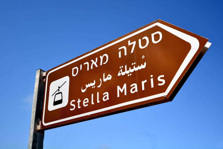 Inaugurado en 1959, el Carmelit sube desde la costa mediterránea de Haifa hasta la cima del Monte Carmelo.