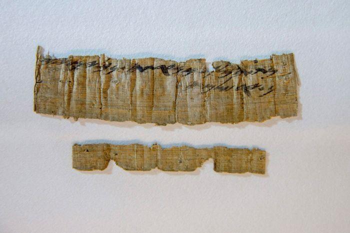 La importancia de este recibo reside en el hecho de que se trata del primer texto no bíblico en el que se menciona a Jerusalén en hebreo.