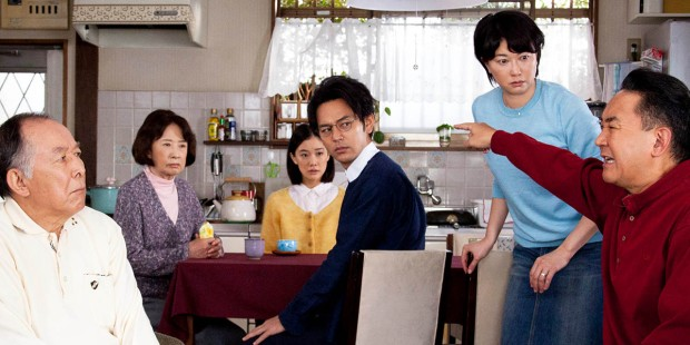 Maravillosa familia de tokio