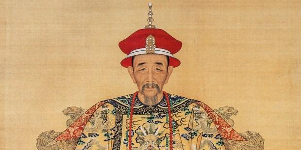 EMPEROR KANGXI