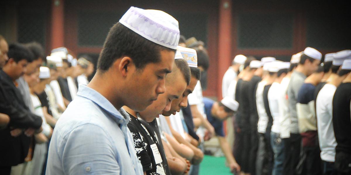 CHINA,ISLAM