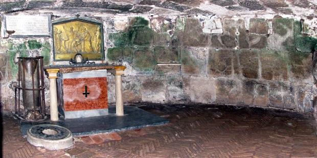 TULLIANUM ALTARE
