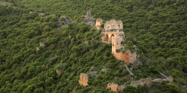MONTFORT CASTLE; ISRAEL