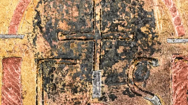 CONCEALED CROSS