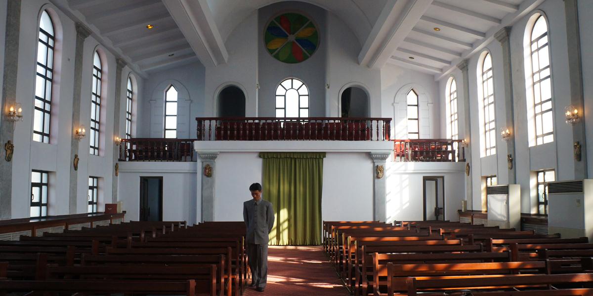 NORTH,KOREA,CATHOLICISM