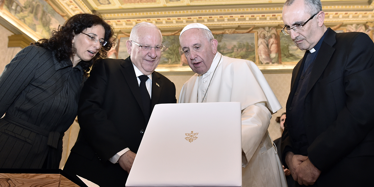 POPE FRANCIS REUVEN RIVLIN