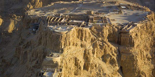 Place forte de Massada