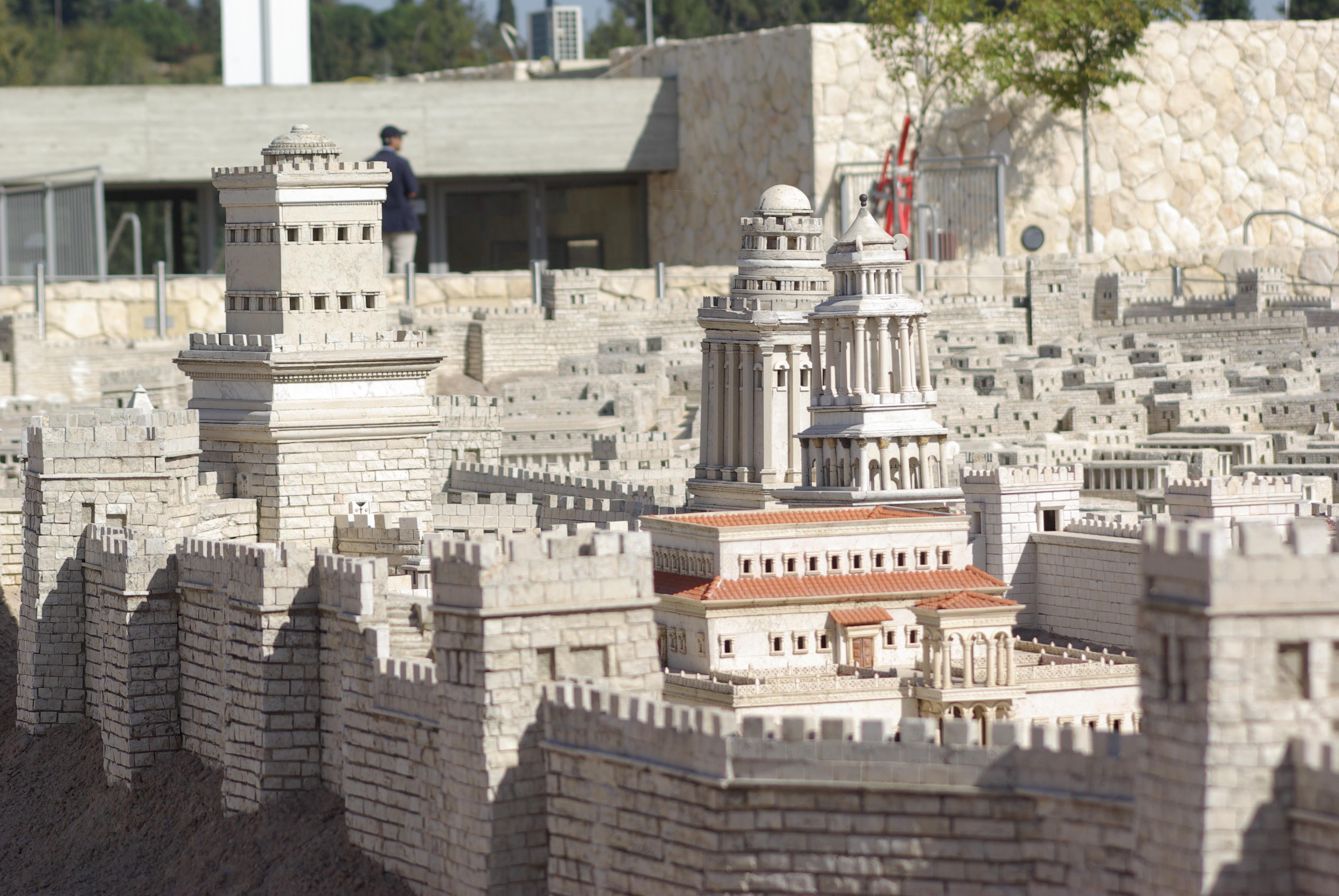 HERODIAN ARCHITECTURE