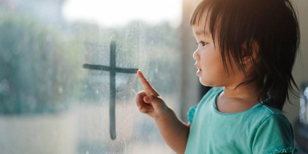 child cross
